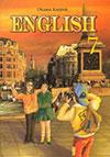 Англійська мова (Карп'юк) 7 клас