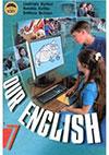 Англійська мова (Биркун) 7 клас