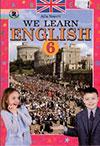 Англійська мова (Несвіт) 6 клас