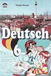 Обкладинка Німецька мова (Басай) 6 клас