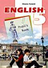Обкладинка Гдз Англійська мова 5 клас Карпюк
