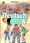 Німецька мова 8 клас Басай