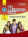 Німецька мова 7 клас Сотникова (7 рік) 2015