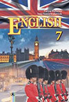 Англійська мова 7 клас Калініна 2015