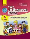 Німецька мова 4 клас Сотникова