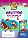 Англійська мова 3 клас Несвіт - Робочий зошит