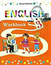 Англійська мова 3 клас Ростоцька - Робочий зошит
