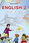 Англійська мова 2 клас Карпюк