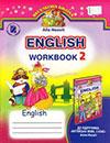 Англійська мова 2 клас Несвіт - Робчий зошит