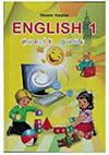 Англійська мова 1 клас Карп'юк 2012