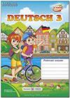 Німецька мова 3 клас Грицюк - Робочий зошит