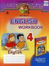 Англійська мова 4 клас Несвіт - Робочий зошит Workbook