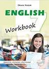 Обкладинка Англійська мова 7 клас Карпюк Зошит 2015