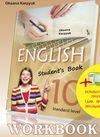 Англійська мова - Робочий зошит (Карпюк) 10 клас