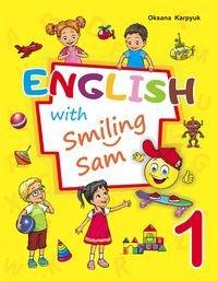 Англійська мова 1 клас Карпюк 2018