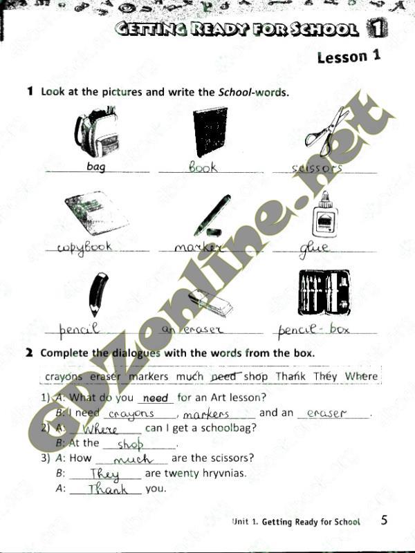 Англійський зошит 4 клас гдз