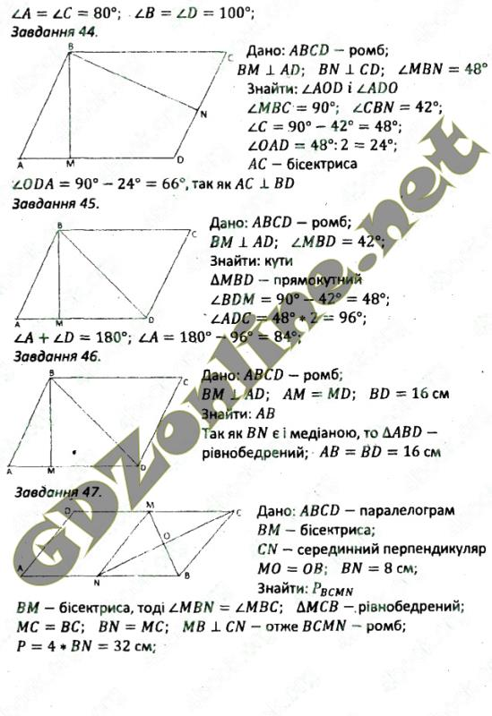 Гдз математика 6 класс мерзляк 2014 гдз збірник задач