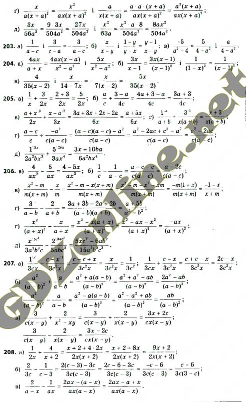 Гдз по алгебре автор бевз для 7 класса