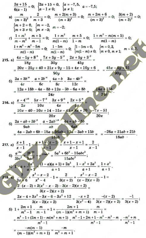 Гдз 7 класс алгебра г.п.бевза решения онлайн бесплатно