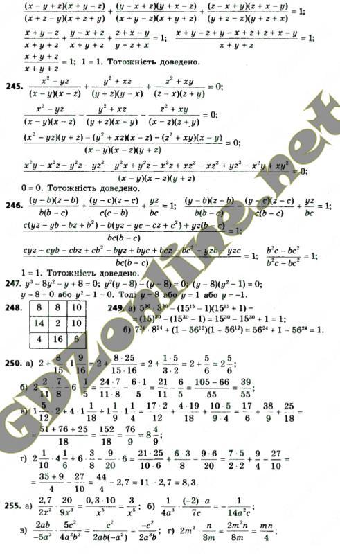 Готовые домашние задание 7 класс по алгебре г.п бевз