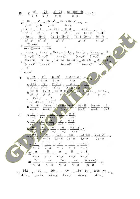 Гдз з алгебри 8 клас мерзляк поглиблене вивчення математики