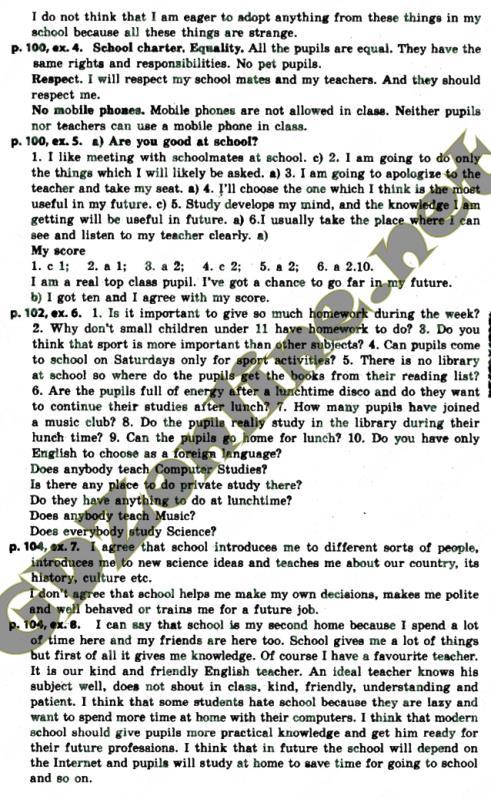 Англ.мова гдз карпюк 11