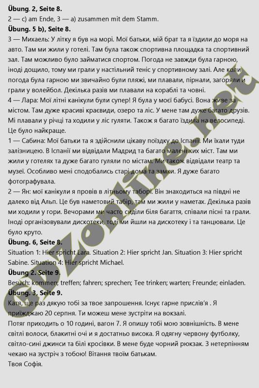 Решебник (ГДЗ) Українська мова 6 клас В.В. Заболотний, О.В. Заболотний (2014 рік)