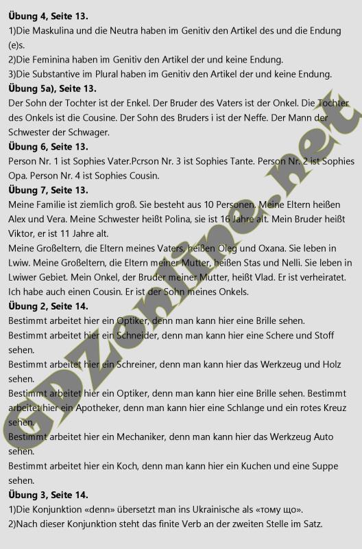 Гдз 8 Клас Німецька Мова Сотникова 2016 Рік