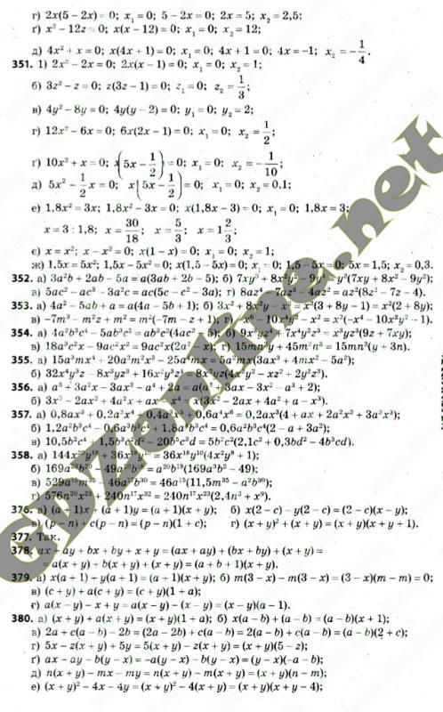 Гдз з математик 6 класс бевз