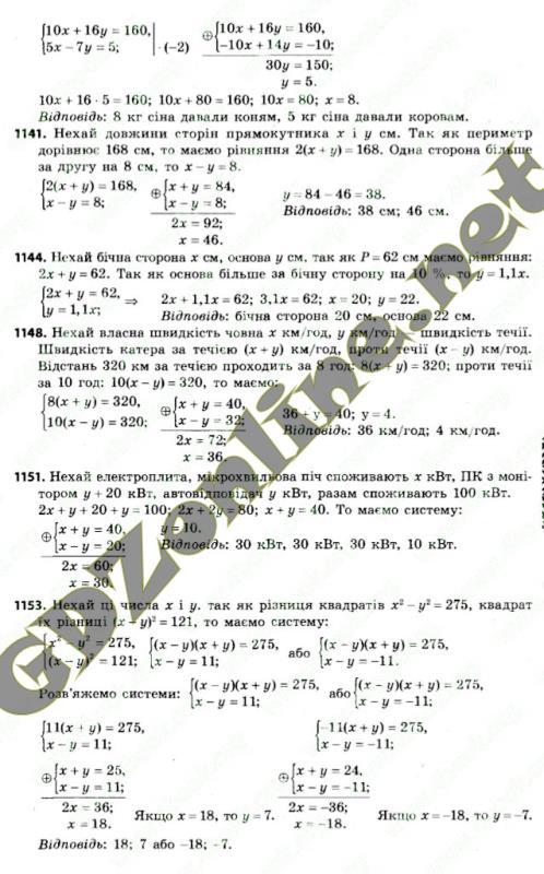 в.г 10 математика гдз бевз бевз клас бевз г.п