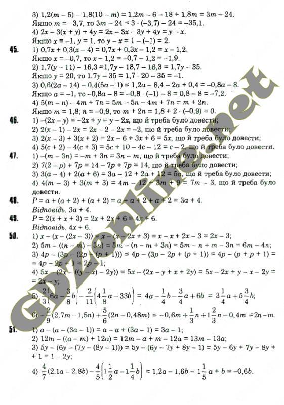Алгебре 7 истер 2007 решебник по о с класс