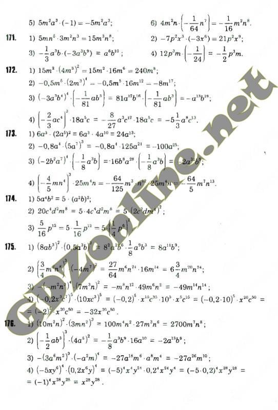 Конспект по Информатике 1 Курс