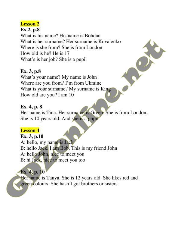 Английский язык 3 класс карпюк стр58 гдз