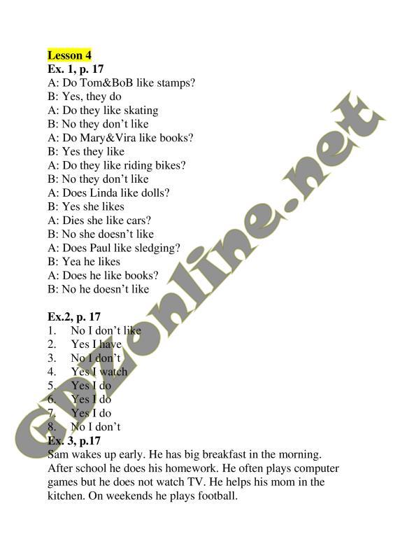 Гдз 4 класс з аннглыйськойі мови оксана карпюк