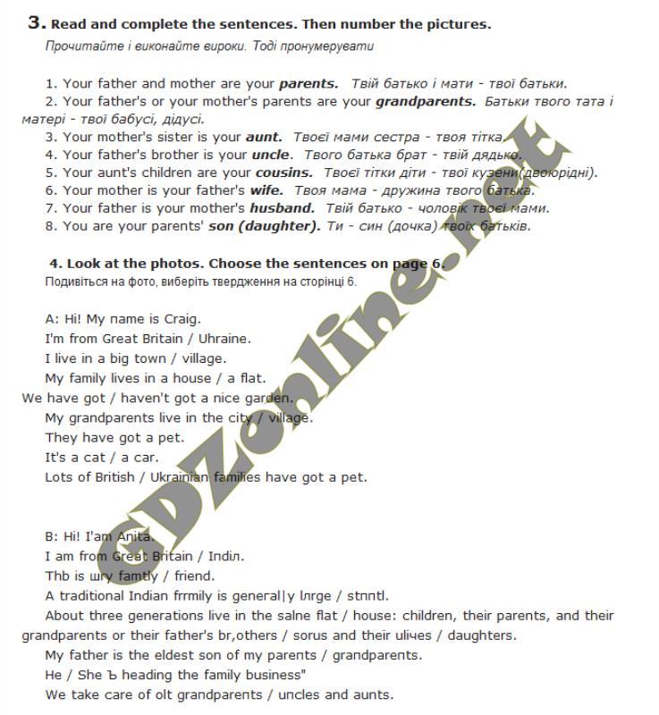 Гдз 5 класс по английскому языку карпюк
