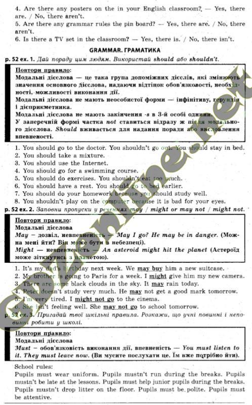 Решебник (ГДЗ) Англійська мова 10 клас О.Д. Карп'юк (2010 рік)