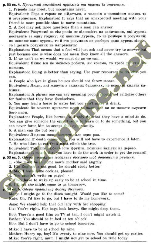 гдз англійська мова 6 клас козловська