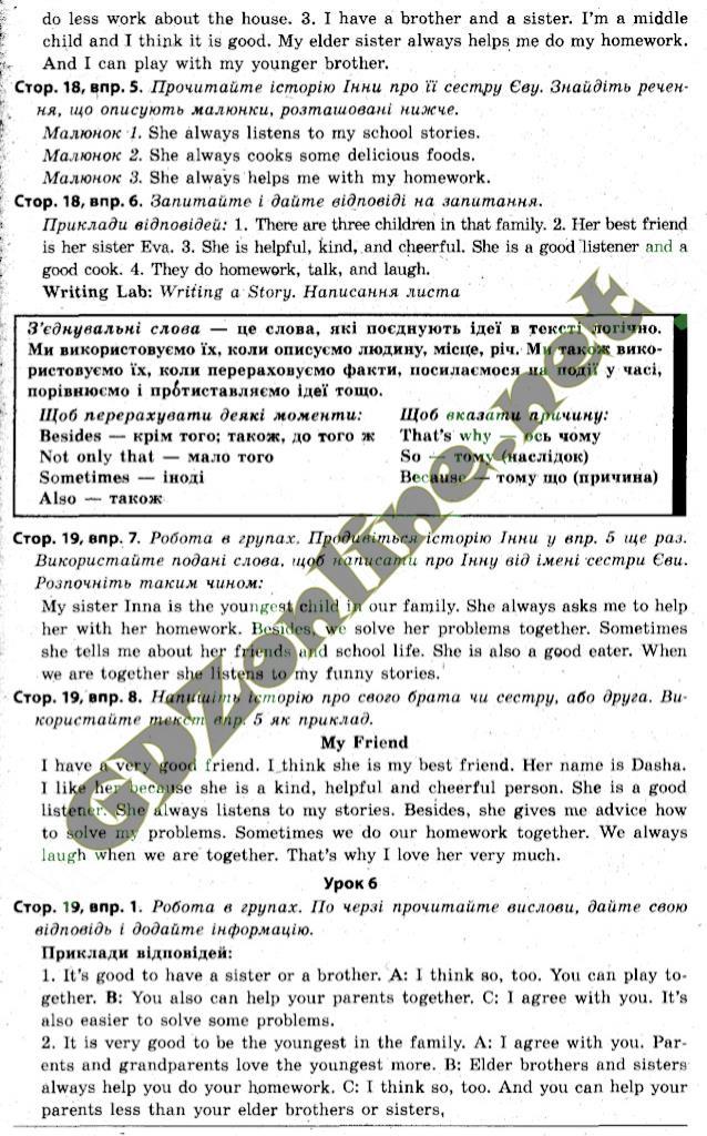 Домашние задания книга за девятый класс англиискии язык по несвит