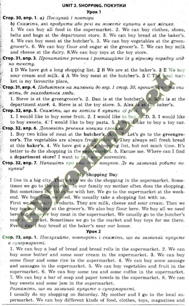 Английский язык Рабочая Тетрадь 9 Класс Мясоедова
