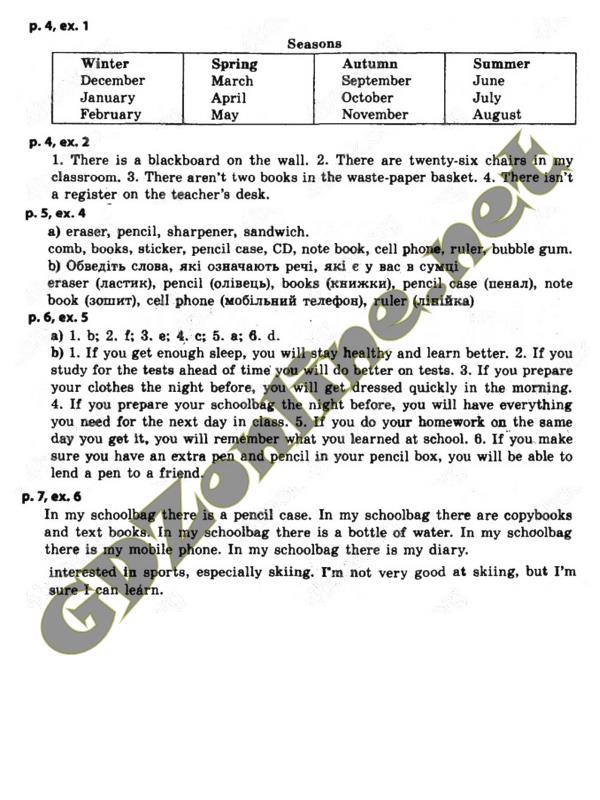 тетрадь гдз по английскому оксана карпюк класс языку 7