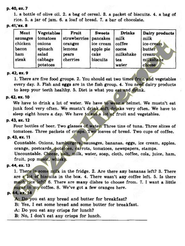Гдз 6 класс английский язык карпюк друкований зошит