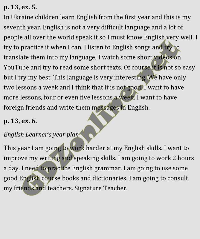 Готовые домашние задания по английскому языку алла несвит 9 класс