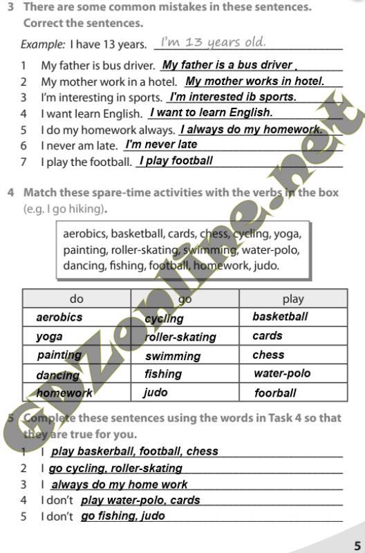 Решебник Английский 5 Класс О Карпюк