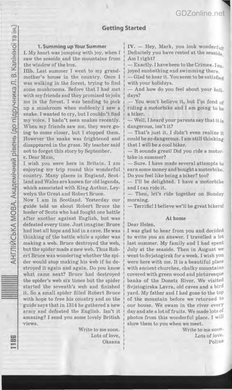 Архивоведение учебник алексеева афанасьева бурова читать