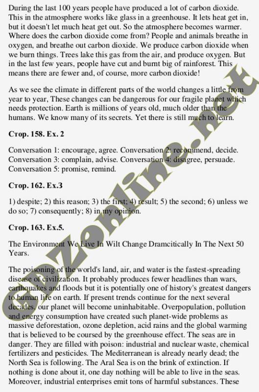 Гдз по оксани карпюк англійська 10 клас workbook standard level