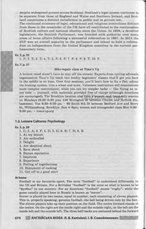 Ответы информатика 3 класс андрусич гордиенко