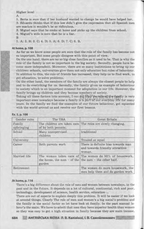 Camp life перевод текста из учебника калинская самойлюкевич 9 класс