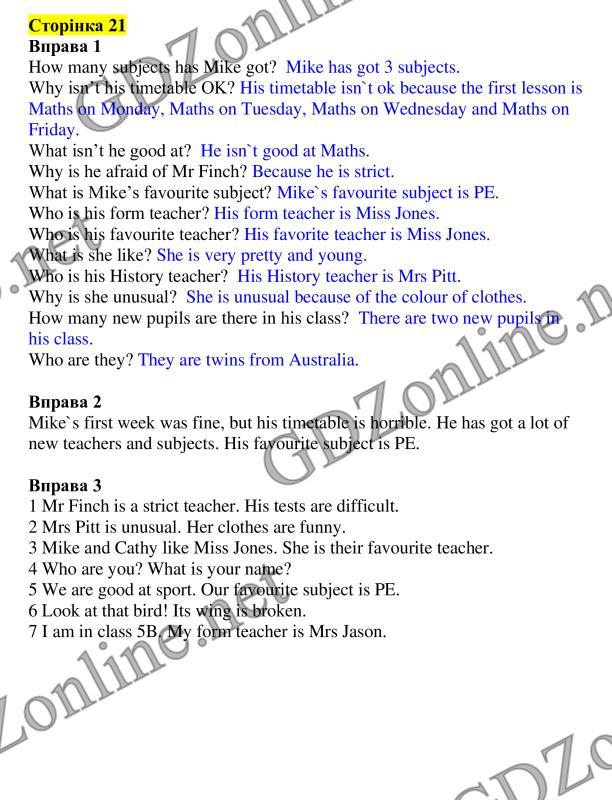 ГДЗ — английский язык, 5 класс по учебнику Карпюк