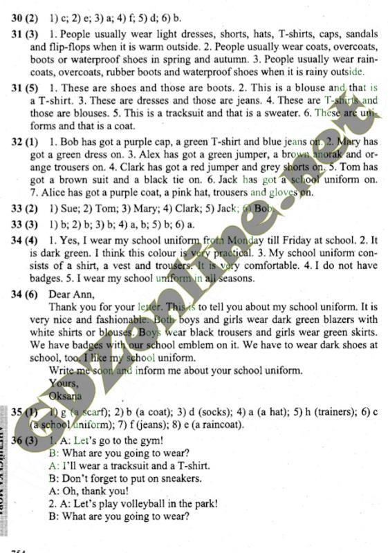 Решебник по английскому языку 5 класс оксана карпюк 58 страница 5 задание