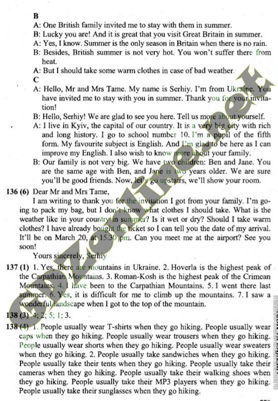 Гдз для 3 класу з англійської мови алла несвіт